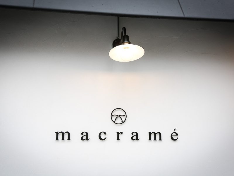 macramé 看板完成!!